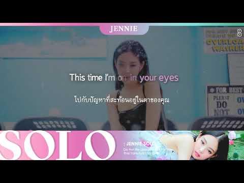 [Thaisub] SOLO - JENNIE  #89brฉั๊บฉั๊บ