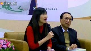 《治史起造台灣國:張炎憲紀念文集》新書發表會_詹素娟