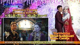 LIVE PAGELARAN WAYANG KULIT LANGEN BUDAYA SLEMAN LOR SLIYEG INDRAMAYU MALAM 23 PEBRUARI 2019