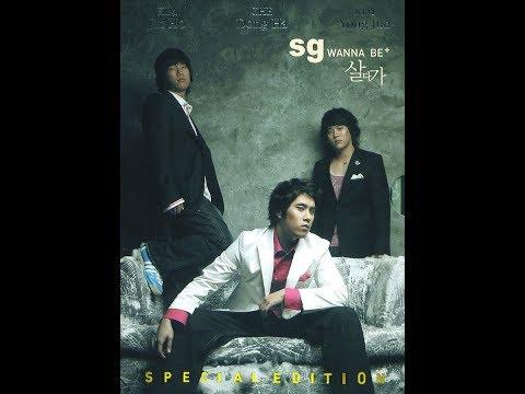SG Wannabe 'As I Live' Instrumental