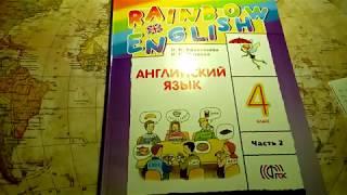 Unit 7, Step 3, Ex. 7 ГДЗ. 4 класс. Учебник Rainbow English. 2 часть