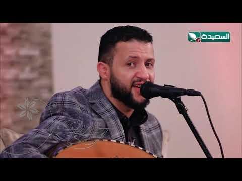 قد فقدته موت أشتي ابسره | حمود السمة | بيت الفن | قناة السعيدة