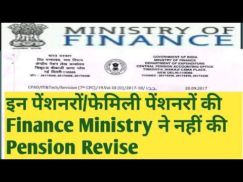 7th CPC Pension Revision, 15% पेंशनरों/फेमिली पेंशनरों की नहीं हुई Pension Revision