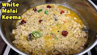 White Malai Keema Recipe /White Keema By Yasmin's Cooking