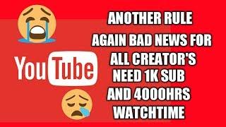 Youtube new Rule 2018 | Monetization Rule | Youtube Monetization Enable Rule 2018 | Youtube Earning