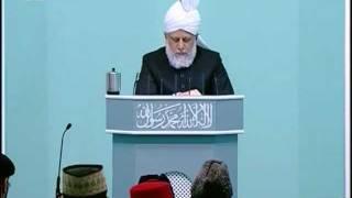 Sindhi Friday Sermon 5 Nov 2010, Spending in the way of God, Islam Ahmadiyyat