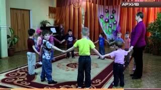 видео Как усыновить ребенка из Дома малютки: необходимые документы