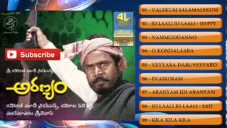 Aranyam Telugu Movie Full Songs | Jukebox | R.Narayana Murthy