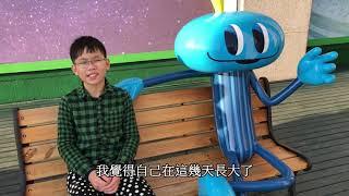 Publication Date: 2019-08-30 | Video Title: 光明學校韓國科技及教育交流團