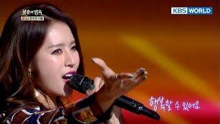 Park Ki Ryang - Joy