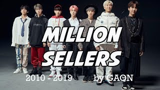 Kpop groups that have sold more than 1 MILLION copies (2010-2019)