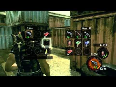 Resident Evil 5 Co-op - Часть 6 (2-1): Порт