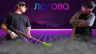 Логово - сериал - 1 сезон 4 серия