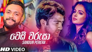 wedi-warusa---sandun-perera-new-song-2019