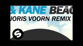 Nalin & Kane - Beachball (Original Vocal Radio Edit)