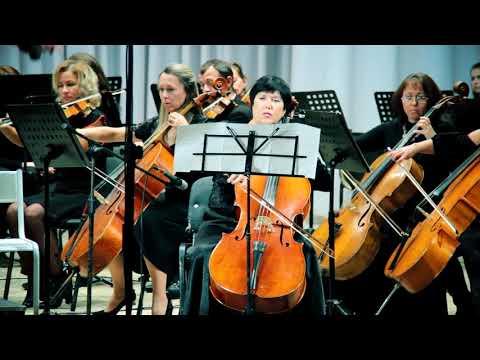 """Даниэль ван Гоэнс - """"Скерцо"""" для виолончели с оркестром"""