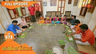 Pandavar Illam - Ep 573   08 Oct 2021   Sun TV Serial   Tamil Serial