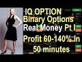 IQ Option - Binary Options Real Money: Part 1 - Profit 60-140% in 50 minutes