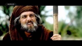 Салахь Межиев – `Умар ибн Аль-Хаттаб | На русском языке