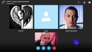 Беседа в скайпе от 20.08.2016: STRANGER, TM STUDIO, Макс Беляев