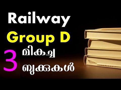Railway Group D Best Books Amazon Buy Link Given Below By Gurukulam online Classes