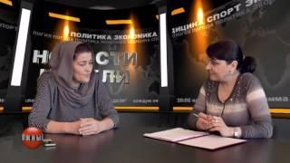 Интервью с Арзуман Лабазановой, нач. МБУ