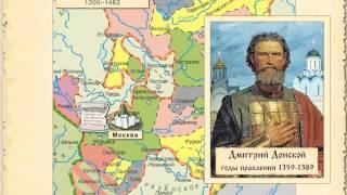 Усиление московского княжества  Куликовская битва