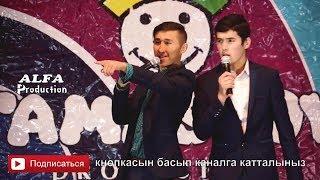 ТАМАШОУ БАТКЕН  // НООКАТЫКТАР командасы