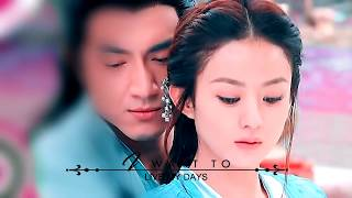Princess Agents MV | you became my heart.