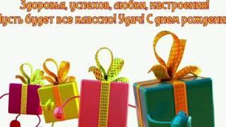 Праздничная открытка для А. Сычугова.