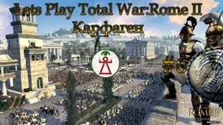 Let's Play Total War:Rome 2 - Карфаген. #6. Битва За Каралис(прохождение одной из самых могущественных фракций в игре - Карфаген! Все минимоды, улучшающие геймплей,..., 2013-09-17T15:30:05.000Z)