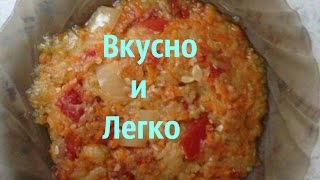 Вкусно и Легко.Как приготовить Кабачковую Икру.:)