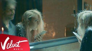 Download Мари Краймбрери - Она тебе не идёт Mp3 and Videos