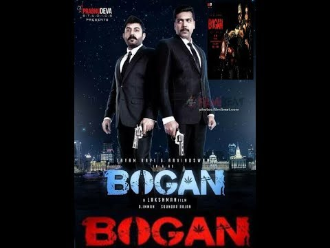 Bogan Full Movie 300 MB HD Prient Free Download
