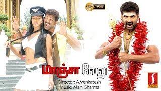 Maanja Velu Super Hit Tamil Full Movie   Arunvijay, Dhansika   Action Comedy Movie Full HD Movie