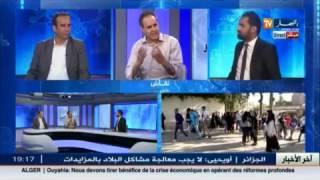 تدخل مسعود بوديبة حول قضية تسرب مواضيع البكالوريا 2016 في قناة النهار