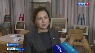 Представители КПРФ в областном Собрании не поддержали поправки в конституцию