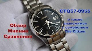 The Citizen CTQ57-0955 или Топ Хрономастер который надо иметь у себя