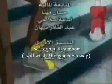 YouTube   Digimon Tamers أبطال الديجيتال الجزء الثالث  Arabic 1st Ending + Subs&Trans