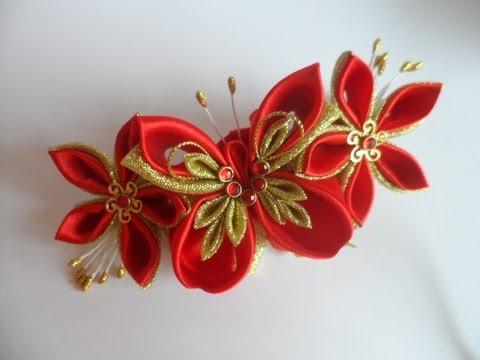 разное цветы из ленты канзаши например