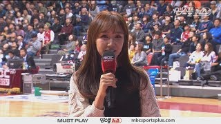 MBC Sports Plus' Youngest Announcer, Jang Yein | Orions vs Elephants | 20161106 | 2016-17 KBL