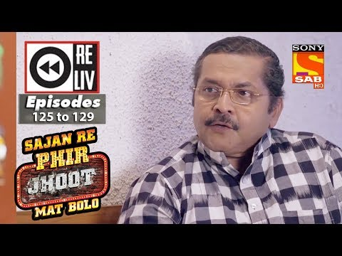 Weekly Reliv | Sajan Re Phir Jhoot Mat Bolo |13th November to 17th November 2017 |Episode 125 to 129