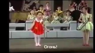 Северная Корея угрожает Америке!Угроза Америке от корейских детей!