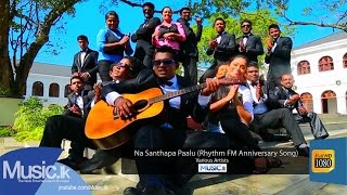 Na Santhapa Paalu - Various Artists  (Rhythm FM Anniversary Song)
