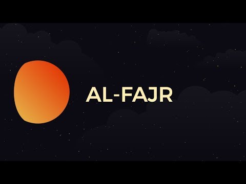 Surah Al-Fajr - Part 1 - Day 13 - Ramadan with the Quran