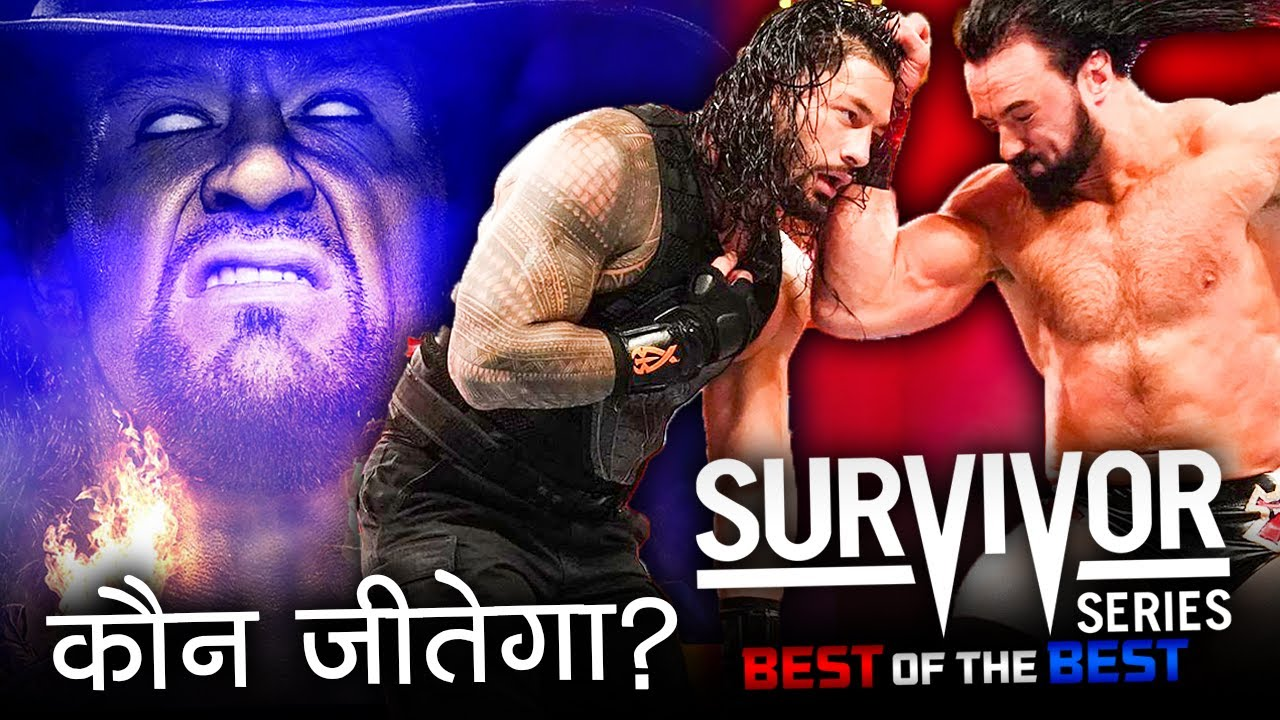2020 WWE Survivor Series predictions, card, matches, start time ...