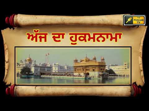 Today From Golden Temple Amritsar 17 February