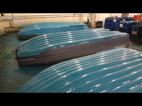 Полимерная защита днища лодки пвх своими руками