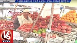 Khammam district Muslim Minority people facing problems with PM
