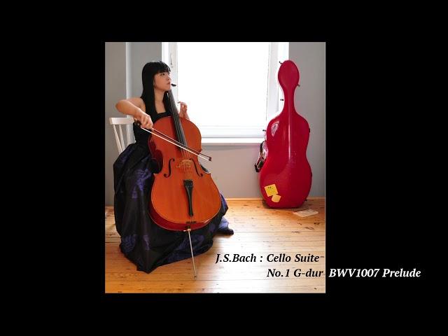 J.S.Bach : Cello Suite Nr.1 Prelude|J.S.バッハ『無伴奏チェロ組曲 第1番 プレリュード』